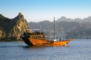 Oman Schiff